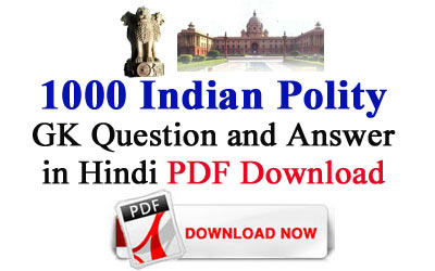 1000 Indian Polity GK Question and Answer in Hindi PDF ...