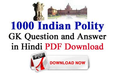 Pdf indian history mcq