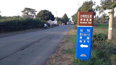 Mysterious Road Jeju