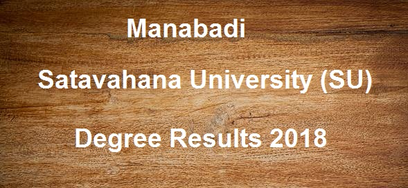 Manabadi SU Degree Results 2018, Schools9 SU Results 2018, Manabadi Degree Results 2018