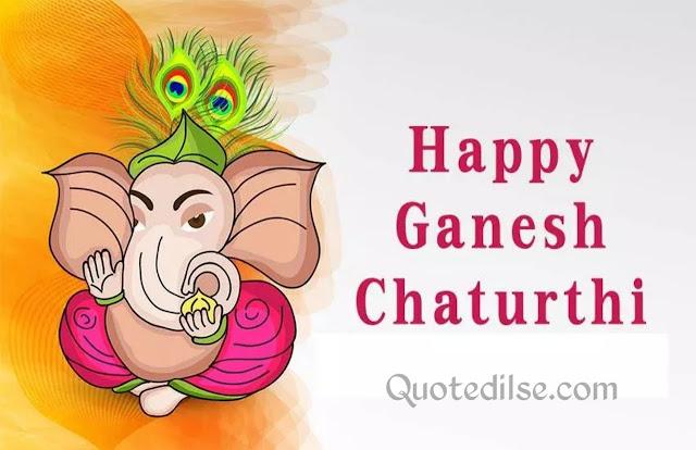 ganesh chaturthi 2020 quotes in marathi