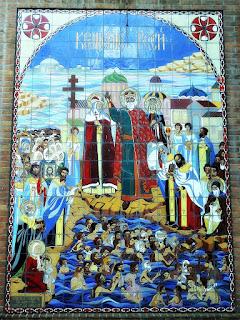 Mosaicos da Igreja Ortodoxa Russa, Buenos Aires