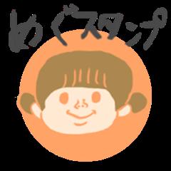 BUFFALO-PEKO's name Sticker Megu