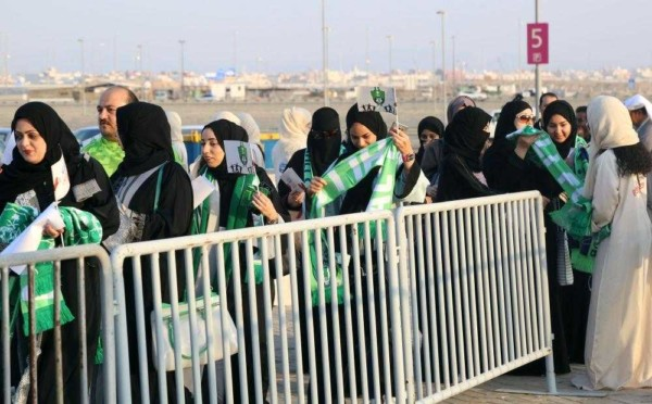 Women attend Football Matches in Saudi Arabia for the First Time