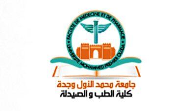 جامعة محمد الأول - وجدة مباراة لتوظيف 56 مقيما، لفائدة كلية الطب والصيدلة بوجدة اخر أجل هو 31 أكتوبر 2017
