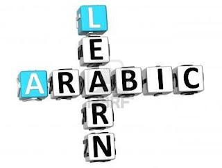 Tips Memahami Kosakata Bahasa Indonesia - Inggris - Arab yang digunakan sehari hari Bagian 1