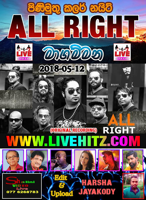 PINIMUTHU COLOUR NIGHT WITH ALL RIGHT LIVE IN MAGAMMANA 2018-05-12