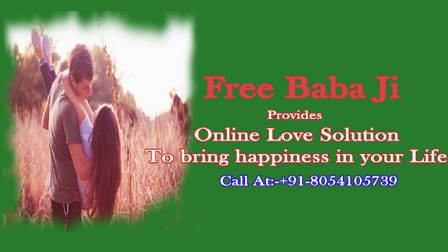 Free Baba Ji