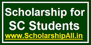 Scholarship for SC Students
