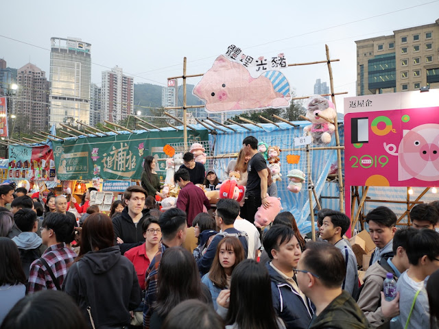 Victoria Park Lunar New Year Fair stall selling stuffed toy pigs