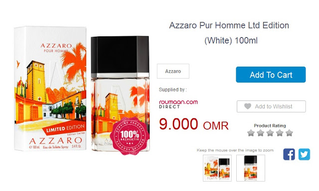 Azzaro Pur Homme Ltd Edition (White) 100ml