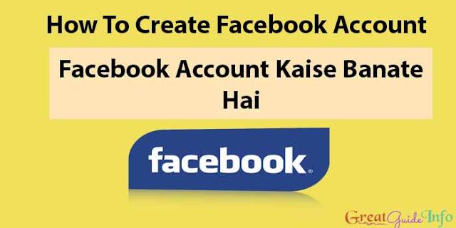 Facebook Account Kaise Banate Hai