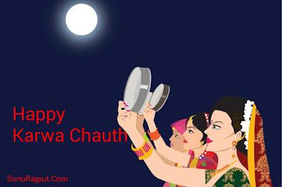 karwa Chauth Kyu Manaya Jata Hai