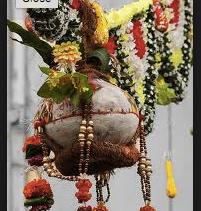 Happy Janmashtami Matki Decoration