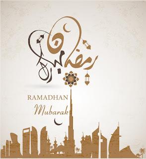 بطاقات معايدة بمناسبة شهر رمضان