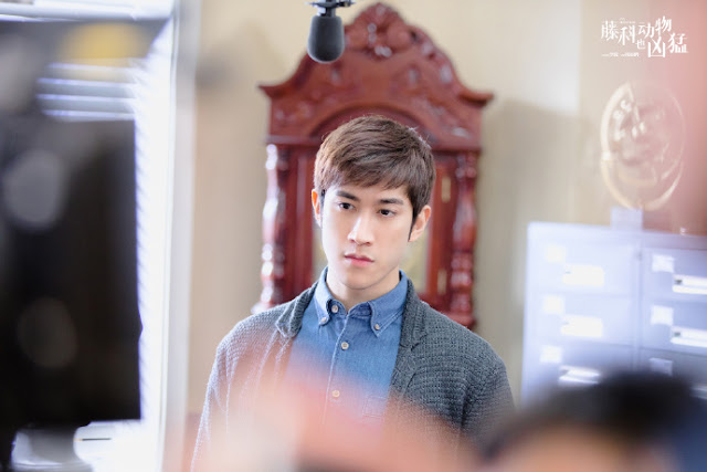 Ivy Monsters cdrama Aarif Lee