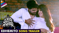 Watch Thanu Vachenanta Edhemito full Video Song Promo Watch Online Youtube HD Free Download