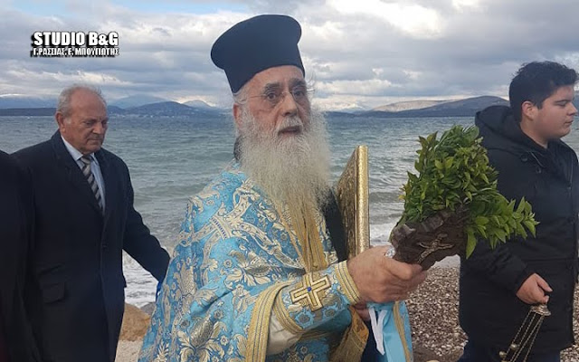 Με πολλά Μποφόρ γιορτάστηκαν τα Θεοφάνια στα Ίρια Αργολίδας (βίντεο)