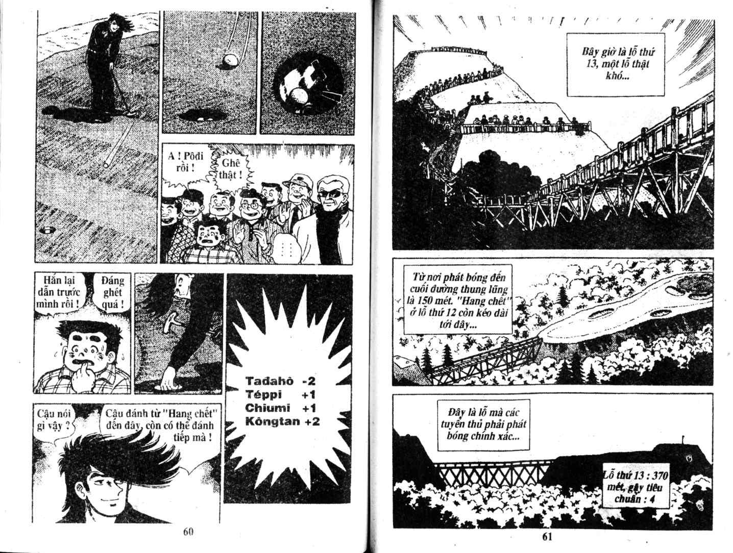 Ashita Tenki ni Naare chapter 7 trang 29