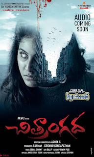 Chitrangada Movie   Frist Look   Anjali in Chitrangada Movie Stills 07.jpg
