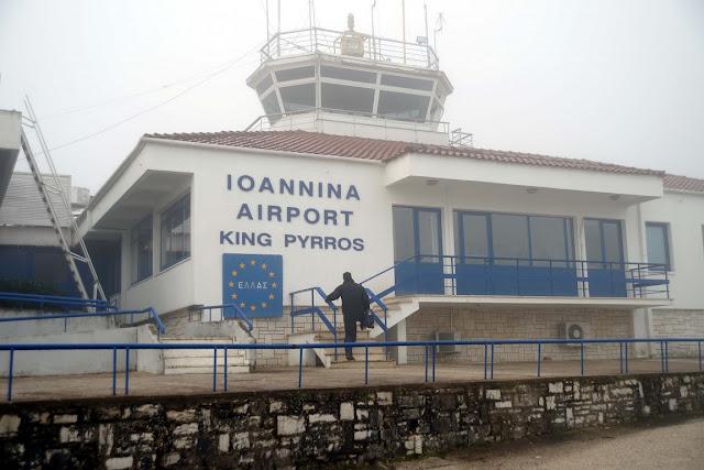 Κατάθεση Αναφοράς των βουλευτών του ΣΥΡΙΖΑ,για το Αεροδρόμιο Ιωαννίνων