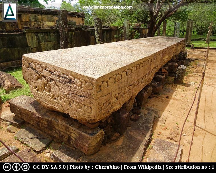 Gal Potha (Stone Book), Polonnaruwa, Sri Lanka