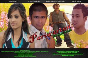 Flashback nepali short movie eng subtitle 1
