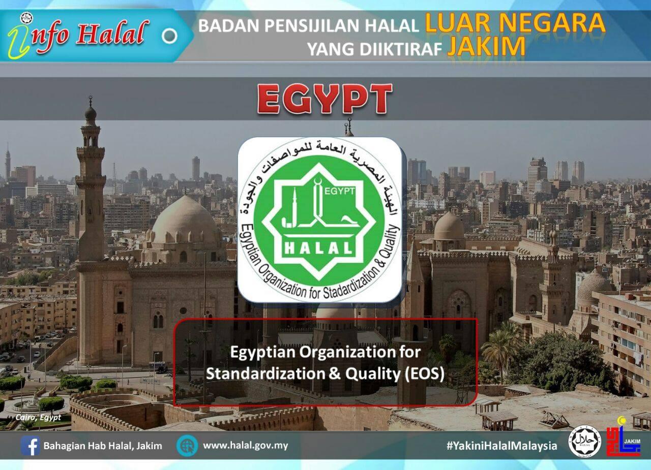 logo halal mesir