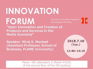 Forum 2018.7.10 Niraj S. Mankad