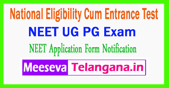 NEET National Eligibility Cum Entrance Test 2018 Notification Application Form Exam Dates Admit Card Download