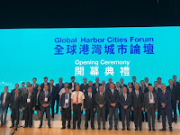 Wali Kota Kembali Hadiri Forum Global Harbor Cities Di Taiwan