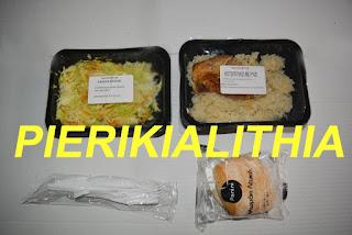 2500 σχολικά γεύματα στον Δήμο Κατερίνης!