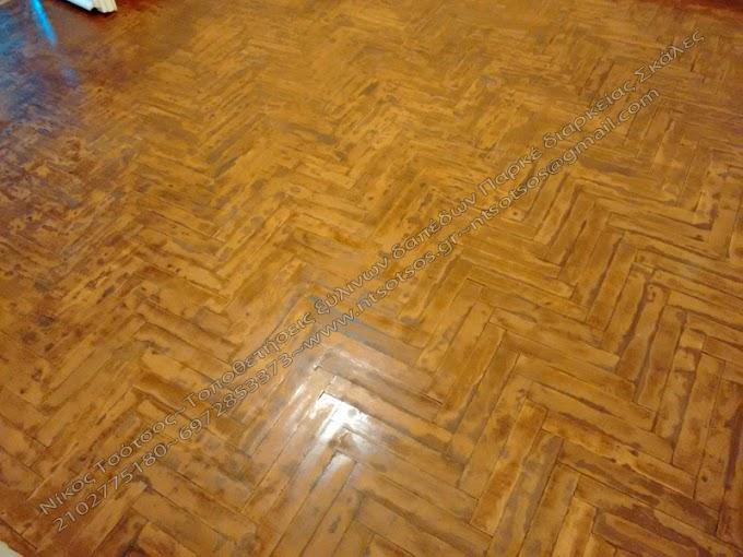Μπορώ να κάνω συντήρηση στο ξύλινο πάτωμα μόνος μου;