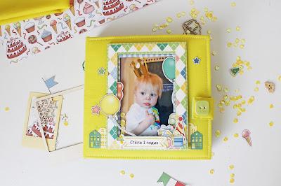 альбом на первый День Рождения, подарок ребенку, фотоальбом для мальчика, необычный подарок