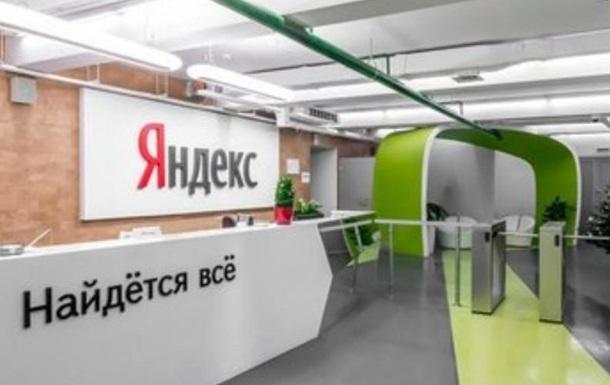 В Киеве частично разблокировали сервисы Яндекса