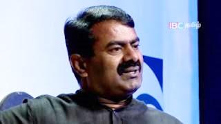 Agam Puram   Seeman Special Interview   Part 3   IBC Tamil Tv