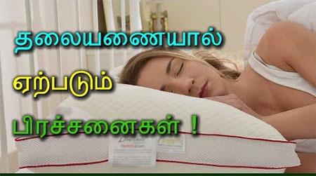 Tamil Health Tips 12-07-2017