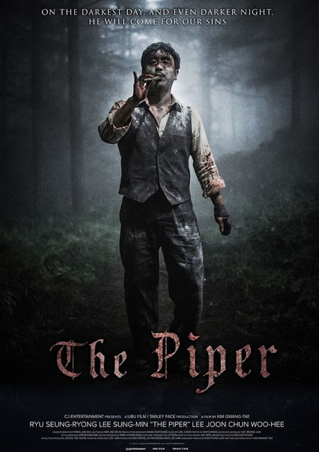 The Piper - Guest (2015) ταινιες online seires oipeirates greek subs