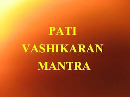 vashikaran specialist in London