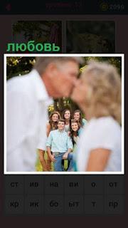 поцелуй пожилой пары, любовь для двоих