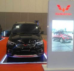 Wuling Promo Showroom Event