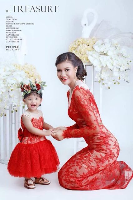 singer chan chan and her daughter