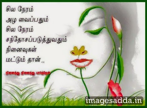 Sad Wallpapers With Quotes In Malayalam Download Tamil Love Kavithai Wallpapers Gallery