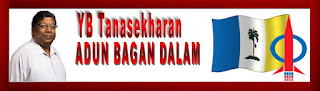 PKR parti pengecut: DAP