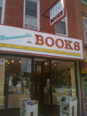 Unnameable Books in Brooklyn New York