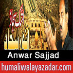 http://www.humaliwalayazadar.com/2015/11/anwar-sajjad-nohay-2016.html