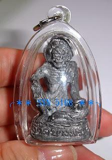 芯的佛牌: 泰國龍波本廟所督製虎頭魯士