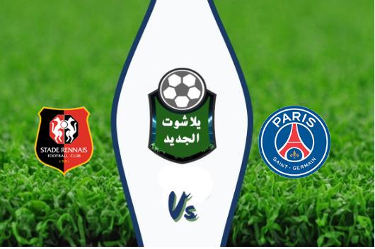 نتيجة مباراة باريس سان جيرمان ورين اليوم 03-08-2019 كأس السوبر الفرنسي