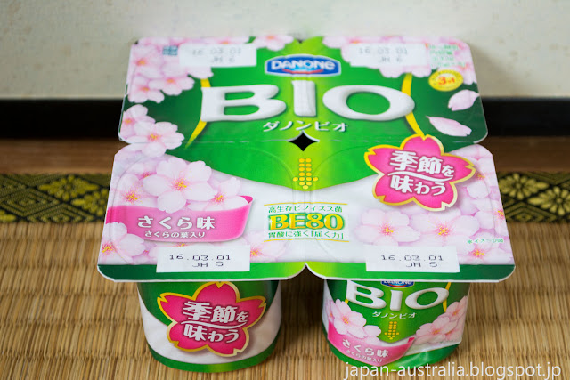 Sakura Flavoured Yoghurt in Japan