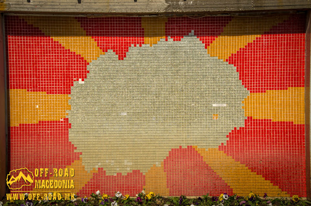 Macedonian flag - mosaic - Strumica, Macedonia